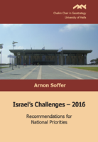 Israel's Challenges – 2016